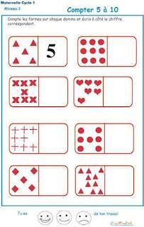 20106727 307884959622318 4259828717276105697 n - أوراق عمل رياضيات رائعة للأطفال