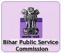 Bihar Public Service Commission Recruitment 2017  for  various posts  apply online here