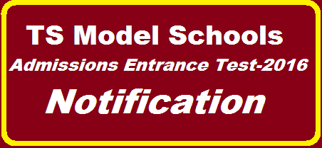 TS model school admissions 2017 6th class inter online application form TSMS telangana