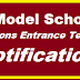 TSMS Model School 6th Admission Notification 2017