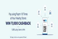 paytm rs 1000 cashback offer