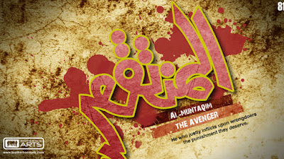 Asmaul Husna - Al Muntaqim (Yang Maha Menetapkan Balasan) - (diujungzaman.blogspot.com)