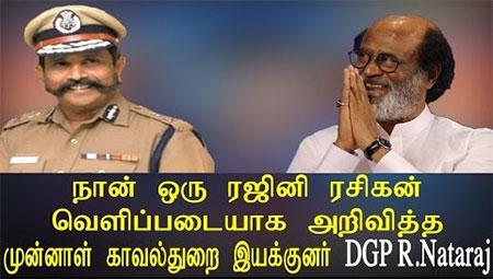 Rajini in Politics – DGP R.Nataraj