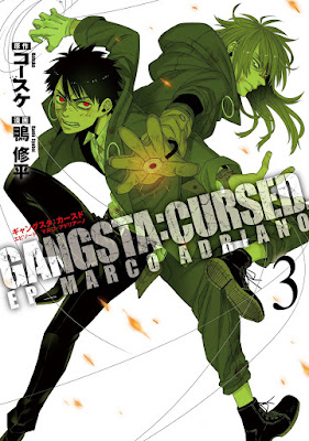 GANGSTA:CURSED.EP_MARCO ADRIANO 第01-03巻 raw zip dl