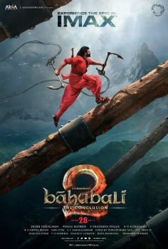 Prabhas next upcoming movie Baahubali: The Conclusion first look, Poster of Anushka Shetty, Rana Daggubati download first look Poster, release date