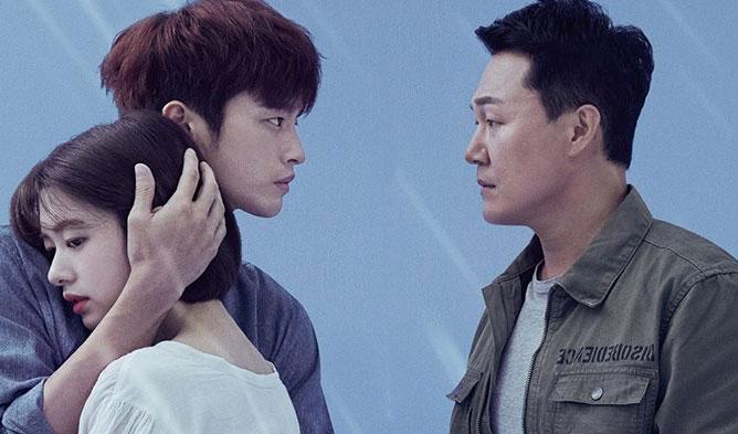 Download Drama Korea The Smile Has Left Your Eyes Sub Indo Batch