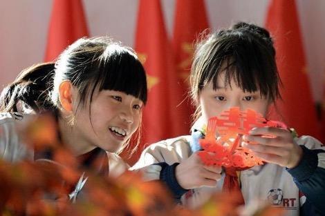 """كتاب """"رأس المال"""" بين أبرز مؤلفات أطفال الصين"""