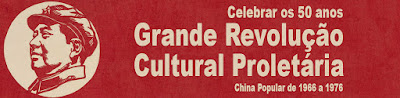 Celebrar os 50 anos da GRCP