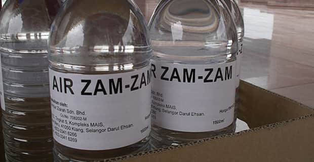 WILL SAUDI AIRLINES ALLOW ZAM ZAM WATER TO CARRY