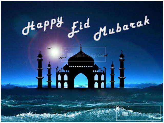 eid mubarak photos download