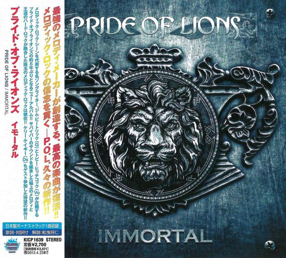 PRIDE OF LIONS - Immortal [Japanese Edition +1] Out Of Print full