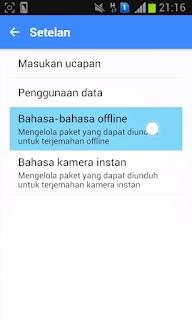 Cara Menggunakan Google Translate tanpa Koneksi Internet di Android