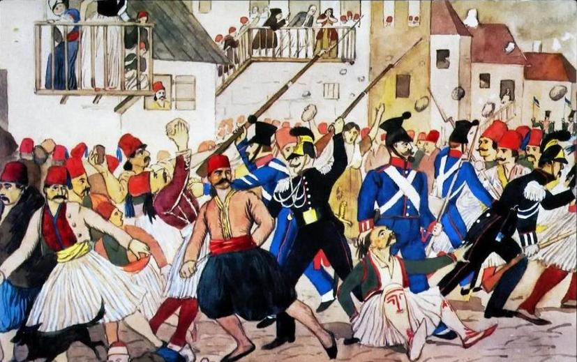 4 Ιανουαρίου 1833: Η Σφαγή των Αργείων από τους Γάλλους
