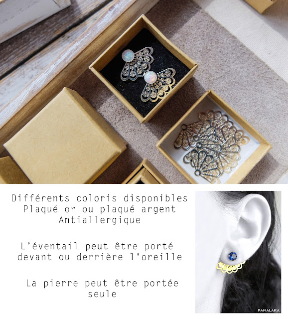 pamalaka bijoux code promo