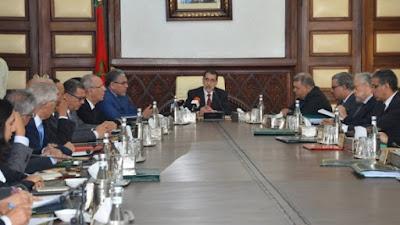 Nomination de Chafika El Habti, directrice de la Diplomatie générale et des acteurs non-gouvernementaux
