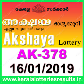 KeralaLotteriesResults.in, akshaya today result: 16-01-2019 Akshaya lottery ak-378, kerala lottery result 16-01-2019, akshaya lottery results, kerala lottery result today akshaya, akshaya lottery result, kerala lottery result akshaya today, kerala lottery akshaya today result, akshaya kerala lottery result, akshaya lottery ak.378 results 16-01-2019, akshaya lottery ak 378, live akshaya lottery ak-378, akshaya lottery, kerala lottery today result akshaya, akshaya lottery (ak-378) 16/01/2019, today akshaya lottery result, akshaya lottery today result, akshaya lottery results today, today kerala lottery result akshaya, kerala lottery results today akshaya 16 01 19, akshaya lottery today, today lottery result akshaya 16-01-19, akshaya lottery result today 16.01.2019, kerala lottery result live, kerala lottery bumper result, kerala lottery result yesterday, kerala lottery result today, kerala online lottery results, kerala lottery draw, kerala lottery results, kerala state lottery today, kerala lottare, kerala lottery result, lottery today, kerala lottery today draw result, kerala lottery online purchase, kerala lottery, kl result,  yesterday lottery results, lotteries results, keralalotteries, kerala lottery, keralalotteryresult, kerala lottery result, kerala lottery result live, kerala lottery today, kerala lottery result today, kerala lottery results today, today kerala lottery result, kerala lottery ticket pictures, kerala samsthana bhagyakuri