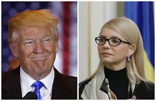 Картинки по запросу Тимошенко Трамп