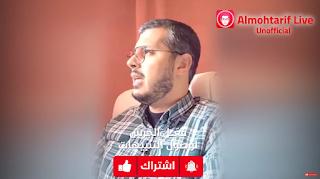 Amin Rougheb: Haalach Almnmcch on Kalash Semolayev