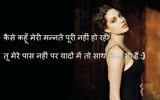 Yaad shayari for girlfriend images 2018