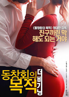 Reunion Goals The Beginning