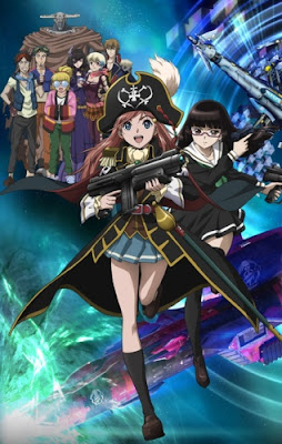 mouretsu pirates movie anuncio pelicula
