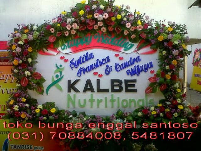 bunga papan ucapan toko bunga surabaya murah