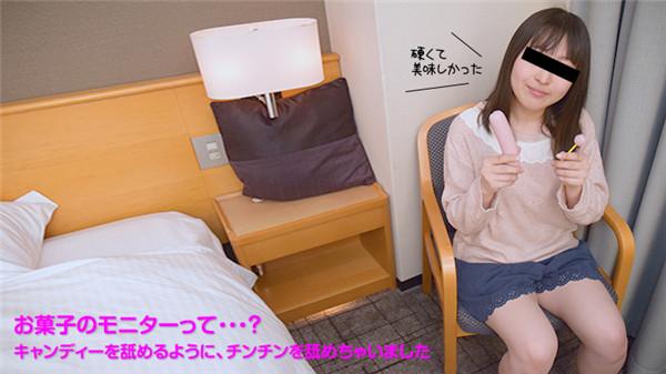 Watch movies 082416_01 Hikaru Kojima