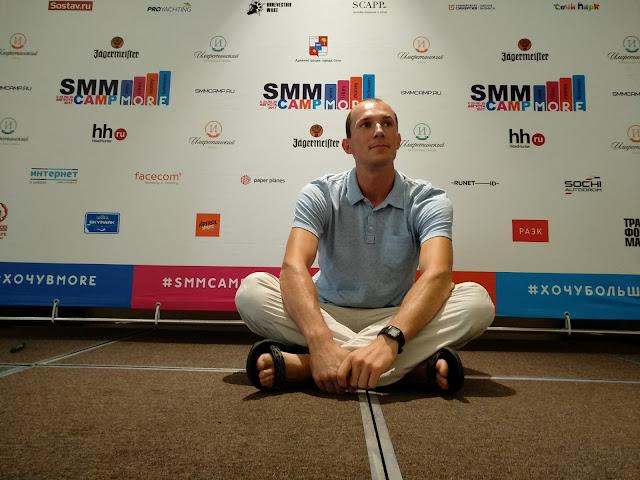 SMMCAMP 2017 Сочи, Андрей Думчев