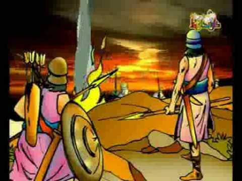 The Prophet Dawud