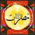 Mera Piya Ghar Aya Remix by Nusrat Fateh Ali Khan