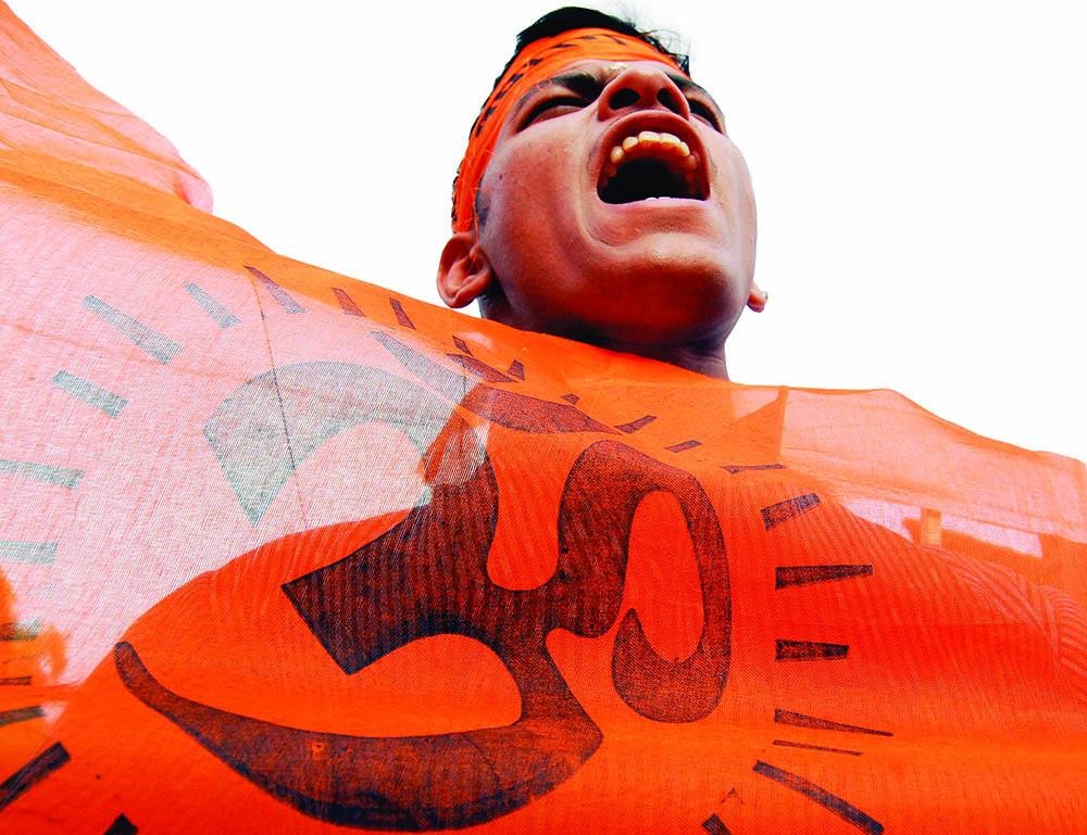 Image result for हिन्दू राष्ट्रीयता