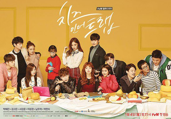 Drama Korea Cheese In The Trap Subtitle Indonesia