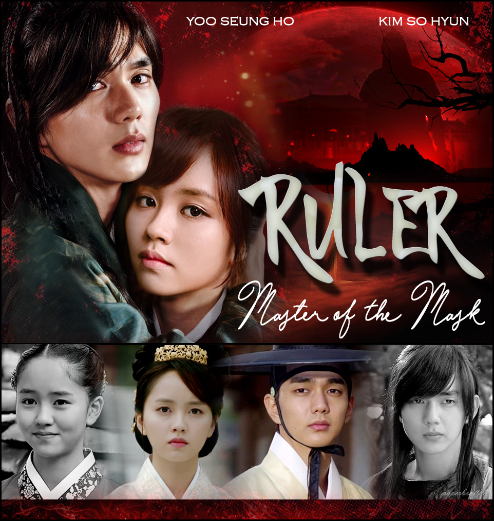 Nonton Drama Korea Ruler Master of the Mask sub indo 2017