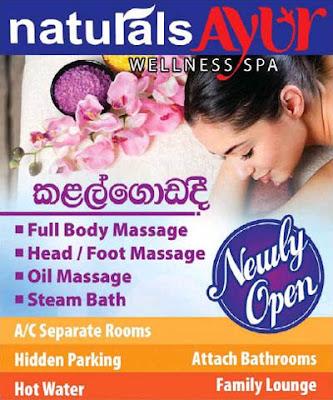 Naturals Ayur Wellness Spa