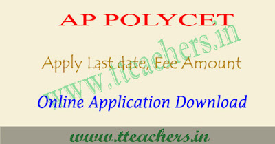 AP Polycet 2019 application form, ap polytechnic apply online
