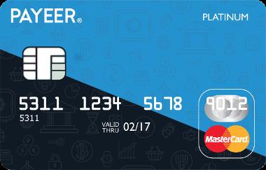 Почему я выбираю платежную систему Payeer