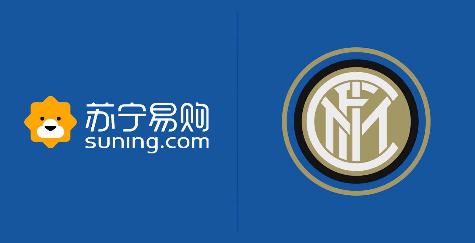 sun inter milan logo - photo #12