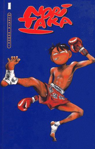 Noritaka – Truyện tranh