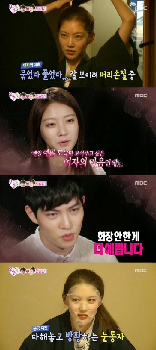 jonghyun and seungyeon really dating divas