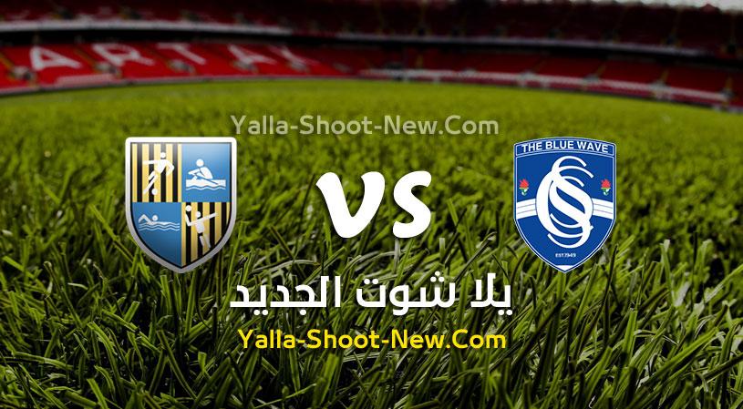 نتيجة مباراة سموحة والمقاولون العرب اليوم الخميس بتاريخ 13-08-2020 في الدوري المصري
