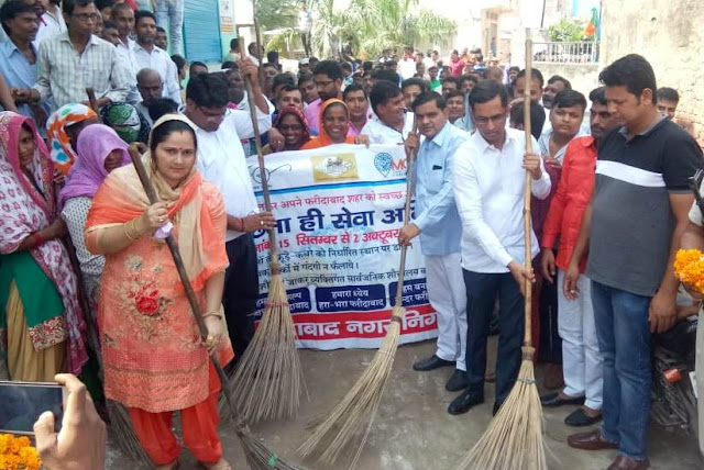 Councilor Munesh-Ravi Bhadana launched Swachh Bharat Abhiyan in Ward no.25 of Tigaon assembly constituency