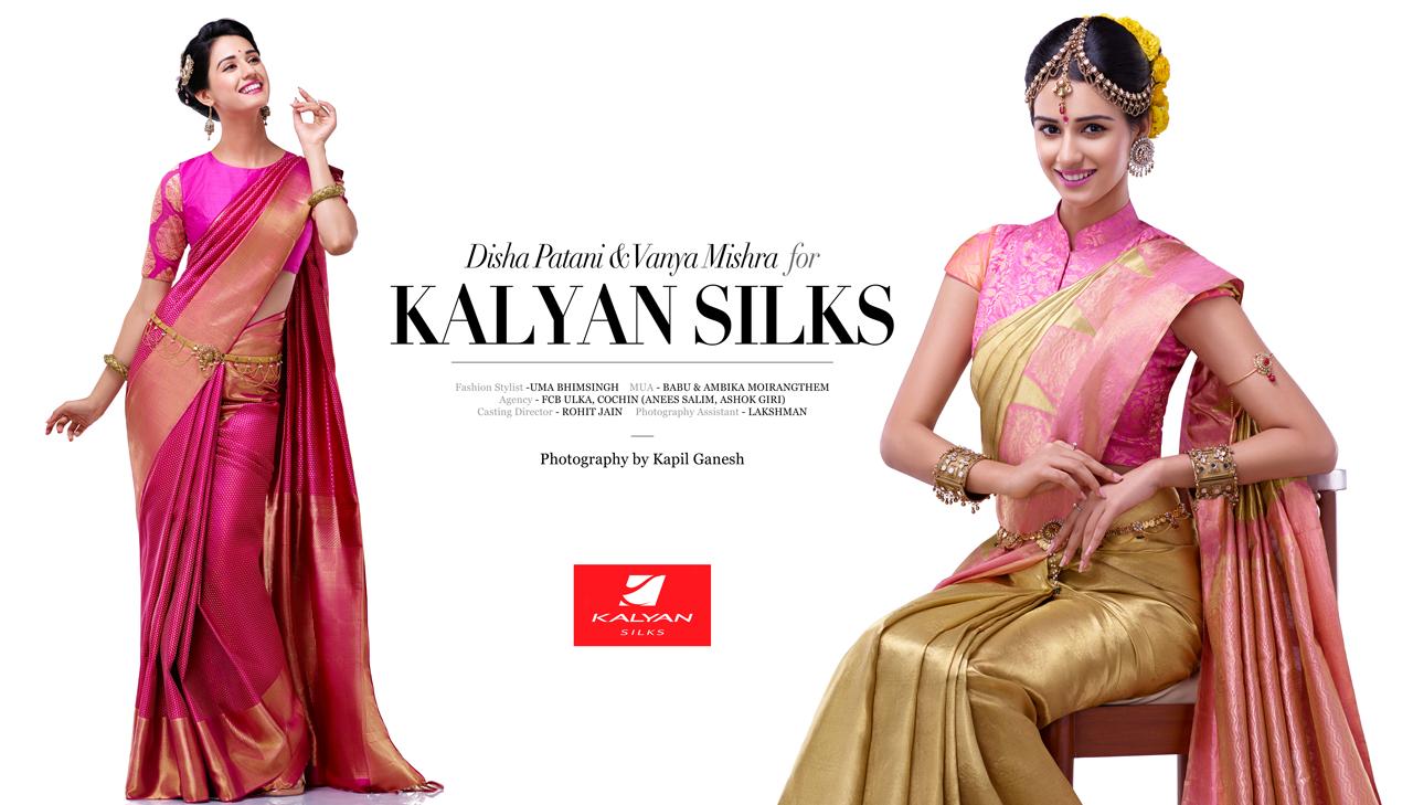 , Vanya Mishra HD Wallpapers - Kalyan Silks