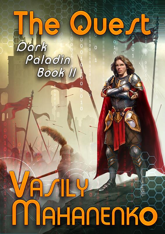 Modern Book Cover Quest : Modern fantasy and sci fi magic dome books library