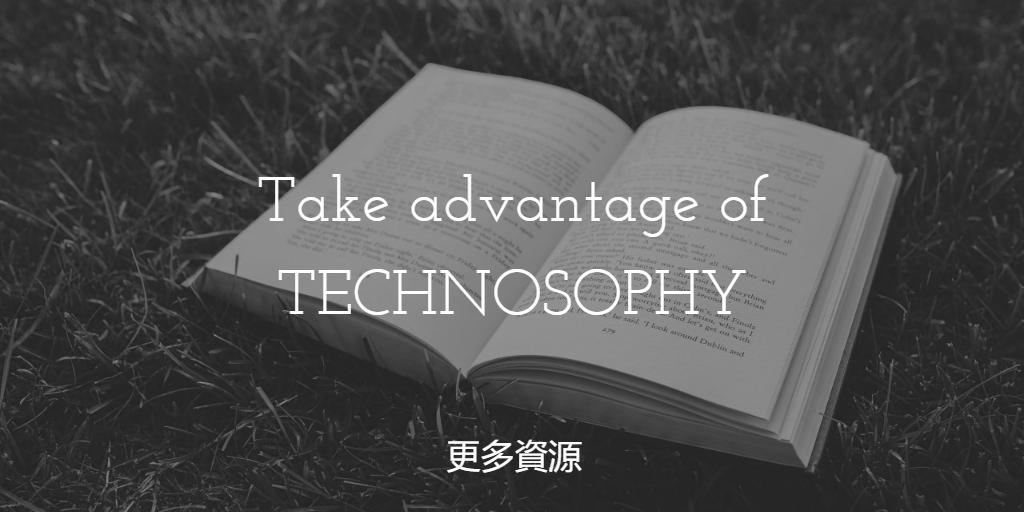 社技哲學 TECHNOSOPHY 的各種資源
