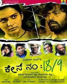 18 9 Kannada Mp3 Songs Free Download - ▷ ▷ PowerMall