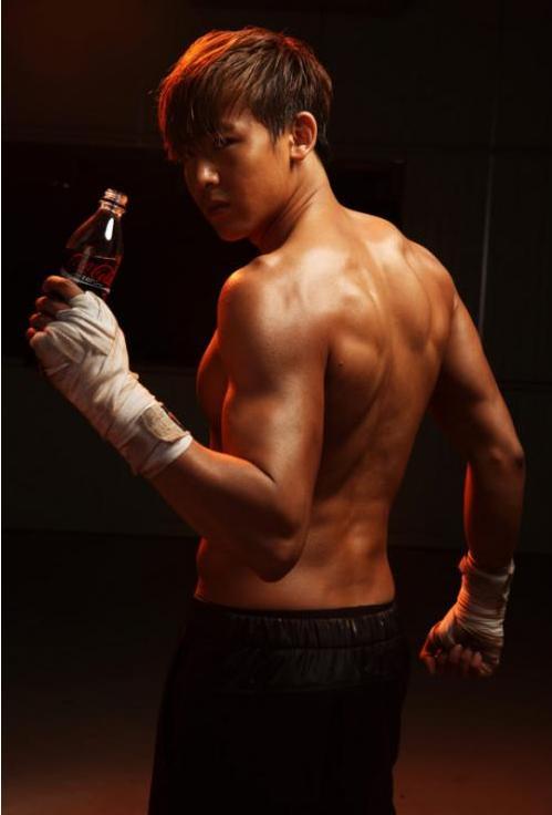 Hallyu Daebak !: Nichkhun Hot