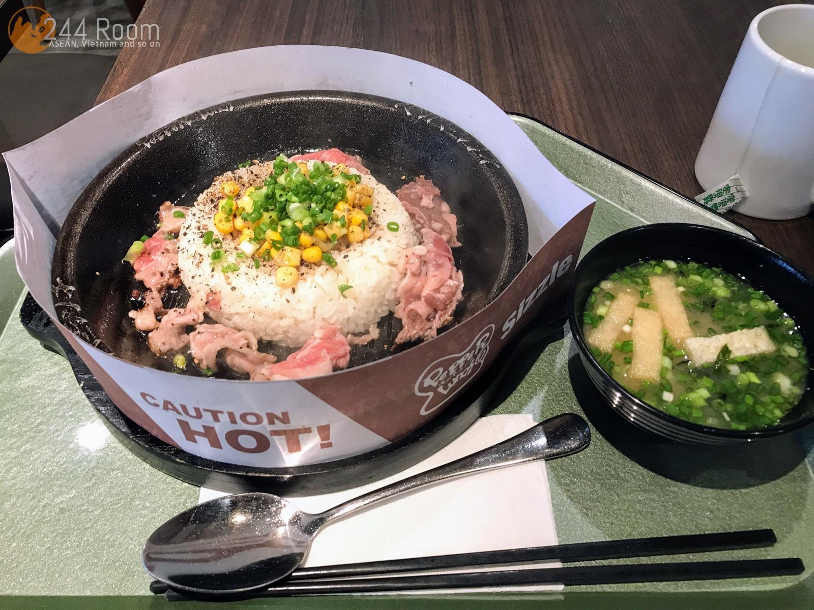 Pepper lunch hanoi ペッパーランチハノイビーフペッパーライス