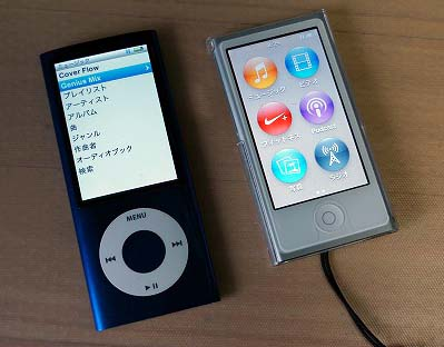 harunoyuki: iPod nano 第7世代 harunoyu...  iPod nan