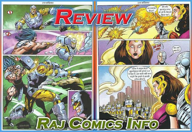 Review-Rajnagar-Releaded----Pic-2
