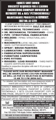 Oil & Gas Shutdown jobs in Kuwait